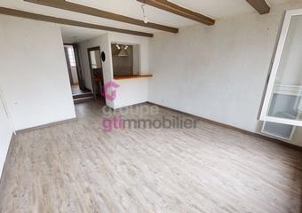 Vente Maison 60m² Lantriac (43260) - Photo 1