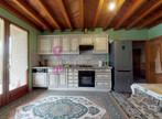 Vente Maison 8 pièces Ambert (63600) - Photo 3