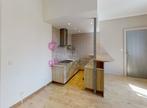 Vente Appartement 2 pièces 40m² Le Chambon-Feugerolles (42500) - Photo 2