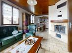 Vente Maison 5 pièces 90m² Annonay (07100) - Photo 6