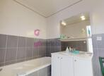 Vente Appartement 3 pièces 55m² Annonay (07100) - Photo 5