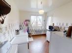 Vente Maison 5 pièces 110m² Riotord (43220) - Photo 3
