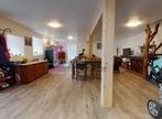 Vente Maison 5 pièces 140m² Ambert (63600) - Photo 4