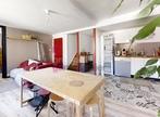 Vente Appartement 57m² Annonay (07100) - Photo 1