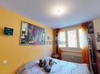 Vente Appartement 4 pièces 94m² Saint-Étienne (42000) - Photo 4