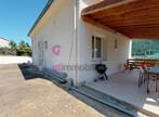 Vente Maison 6 pièces 150m² Aurec-sur-Loire (43110) - Photo 12