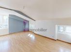 Vente Appartement 3 pièces 77m² Le Chambon-Feugerolles (42500) - Photo 2