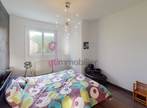 Vente Maison 4 pièces 106m² Bonson (42160) - Photo 5