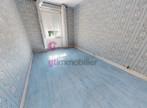 Vente Maison 4 pièces 90m² Les Villettes (43600) - Photo 7
