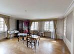 Vente Maison 11 pièces 230m² Dunières (43220) - Photo 2