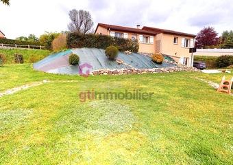 Vente Maison 5 pièces 90m² Saint-Didier-en-Velay (43140) - Photo 1