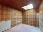 Vente Maison 5 pièces 80m² Montbrison (42600) - Photo 4