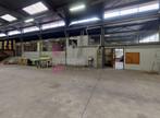 Vente Local industriel 1 750m² Saint-Germain-Laprade (43700) - Photo 14