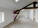 Vente Appartement 50m² Annonay (07100) - Photo 3