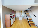 Vente Appartement 5 pièces 128m² Firminy (42700) - Photo 4