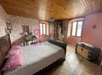 Vente Maison 3 pièces 60m² Jullianges (43500) - Photo 6
