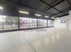 Vente Local industriel 1 750m² Saint-Germain-Laprade (43700) - Photo 7