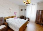 Vente Appartement 2 pièces 65m² Firminy (42700) - Photo 6