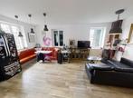 Vente Maison 6 pièces 140m² Annonay (07100) - Photo 6