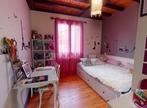 Vente Maison 5 pièces 120m² Bas-en-Basset (43210) - Photo 7