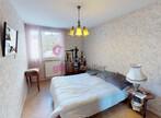 Vente Appartement 3 pièces 72m² Le Chambon-Feugerolles (42500) - Photo 5