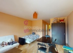 Vente Appartement 34m² Brives-Charensac (43700) - Photo 3
