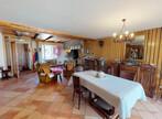 Vente Maison 8 pièces 230m² Apinac (42550) - Photo 6