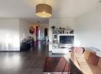 Vente Maison 4 pièces 106m² Bonson (42160) - Photo 1