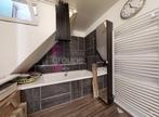 Vente Maison 5 pièces 110m² Annonay (07100) - Photo 3