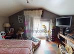 Vente Maison 4 pièces 140m² Monistrol-sur-Loire (43120) - Photo 15
