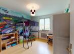 Vente Maison 7 pièces 142m² Saint-Didier-en-Velay (43140) - Photo 6