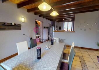 Vente Maison 5 pièces 105m² Roche-la-Molière (42230) - Photo 1