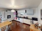 Vente Maison 4 pièces 160m² A 10 min. DE ST MAURICE EN GOURGOIS - Photo 5