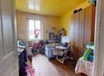 Vente Maison 8 pièces 180m² Montrond-les-Bains (42210) - Photo 4