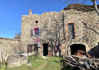 Vente Maison Beaune-sur-Arzon (43500) - Photo 1