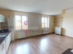 Vente Appartement 4 pièces 84m² Saint-Étienne (42000) - Photo 1