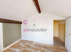 Vente Appartement 1 pièce 17m² Saint-Didier-en-Velay (43140) - Photo 4