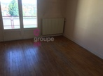 Vente Appartement 70m² Montbrison (42600) - Photo 7