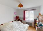 Vente Maison 96m² Lantriac (43260) - Photo 6
