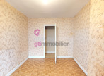 Vente Appartement 4 pièces 82m² Firminy (42700) - Photo 5