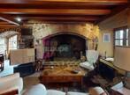Vente Maison 4 pièces 100m² Blanzac (43350) - Photo 8