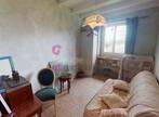 Vente Maison 3 pièces 80m² Landos (43340) - Photo 5