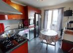 Vente Appartement 3 pièces 59m² Saint-Étienne (42100) - Photo 2