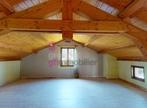Vente Maison 5 pièces 160m² Usson-en-Forez (42550) - Photo 4