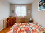 Vente Maison 5 pièces 142m² Saint-Paul-en-Cornillon (42240) - Photo 8