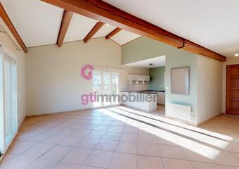 Vente Maison 6 pièces 94m² Beauzac (43590) - Photo 1