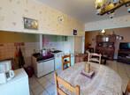 Vente Maison 6 pièces 150m² Saint-Julien-Molhesabate (43220) - Photo 3