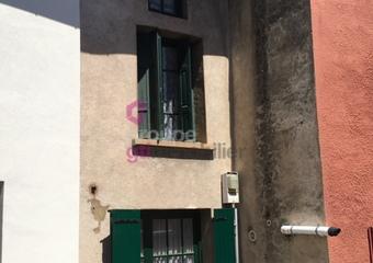 Vente Maison 2 pièces 57m² Bas-en-Basset (43210) - Photo 1