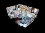 Vente Maison 110m² Coubon (43700) - Photo 8