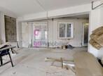 Vente Appartement 100m² Annonay (07100) - Photo 4